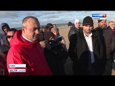 Строительство набережной в Саках приостановлено - привью к видео 5DRLKtHJFeI