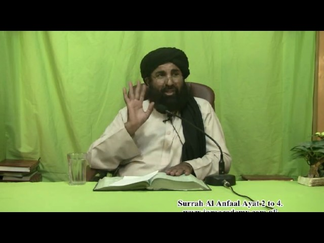 Surrah Al Anfaal Ayat 2 to 4