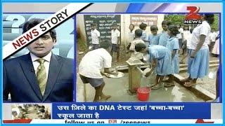 DNA: Mayurbhanj in Odisha is now India