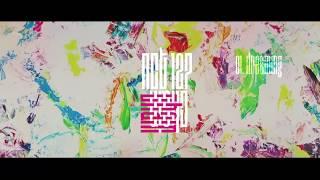 Baixar NCT 127 / 5月23日日本デビューミニアルバム「Chain」全曲ダイジェスト