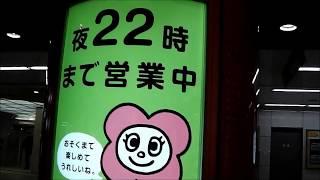 大阪地下鉄なんば駅 ekimoなんば