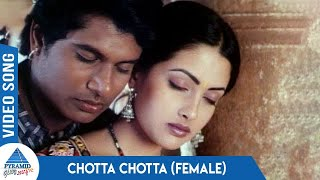 Chotta Chotta Video Song (Female Version) | Taj Mahal Tamil Movie Songs | Sujatha Mohan | AR Rahman