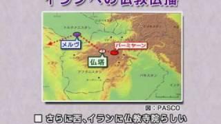 6/7 WAO高校生講座「仏教をめぐる冒険~西端はどこか」  v