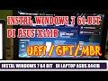 Gambar cover CARA INSTAL WINDOWS 7 64 BIT DI LAPTOP ASUS X441B