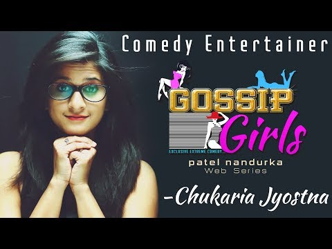 Gossip Girls | Episode - 01 | Telugu Web Series | Patel Nandurka | Peppy Brains