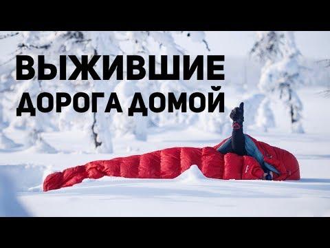 Арктика, путешественники со всего мира. Чукотка, город Билибино, обратно в Среднеколымск. ВЛОГ #21