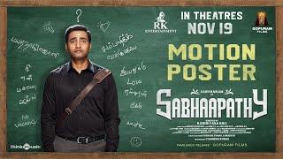 Sabhaapathy - Motion Poster | Santhanam, Preeti Verma | Sam CS | R. Sirnivasa Rao