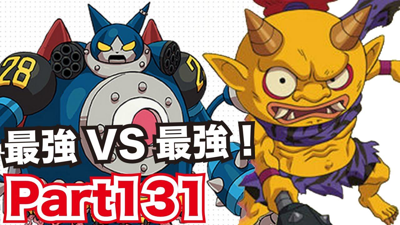妖怪ウォッチバスターズ 赤猫団白犬隊を実況プレイpart131 山吹鬼vs