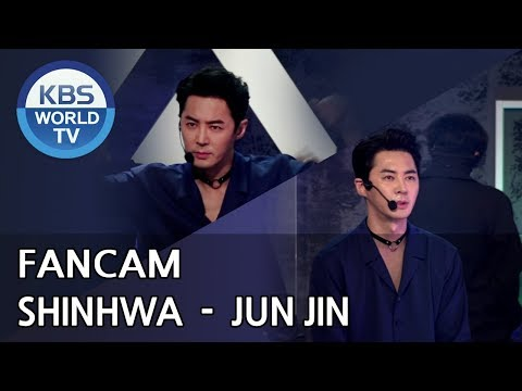 [FOCUSED] SHINHWA's JUNJIN   - All Your Dreams [Music Bank / 2018.06.29]