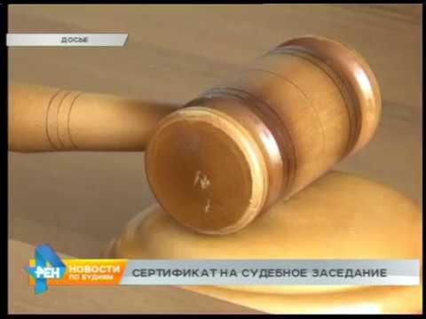 Уголовное дело об обналичивании маткапиталла на 36 млн рублей передали в суд в Усолье