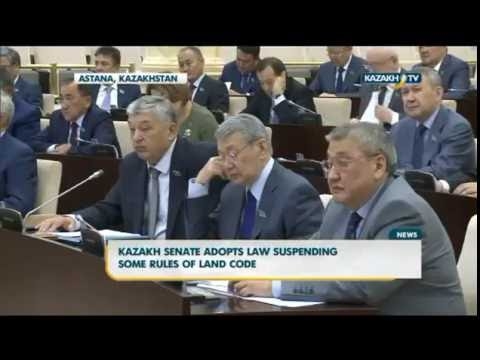 Kazakh Senate adopts law suspending some rules of land code