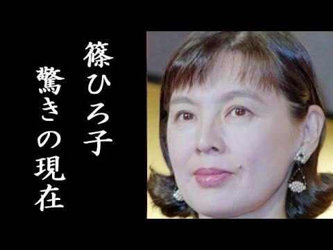 """篠ひろ子の""""まさかの暮らしぶり""""に驚きを隠せない…トレンディドラマ女優から大物作家の妻となった現在とは…"""