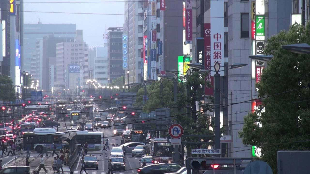 広島市 に対する画像結果