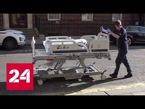 Динамика последних дней дает надежду: Великобритания продолжает борьбу с коронавирусом - Россия 24