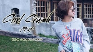 son chaeyoung | girl crush part 4
