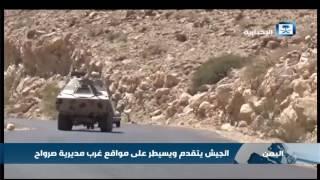 الجيش اليمني يتقدم ويسيطر على مواقع غرب مديرية صرواح