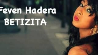 Betizita- Feven Hadera (Official audio)