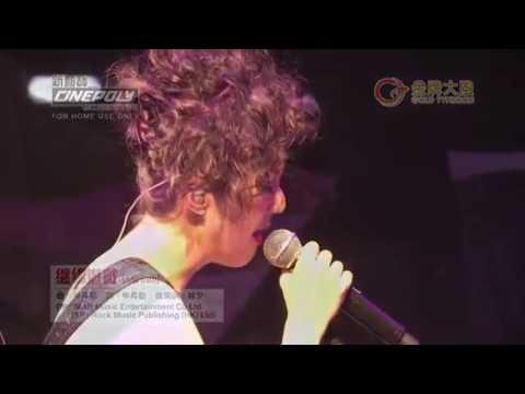 Sammi cheng song