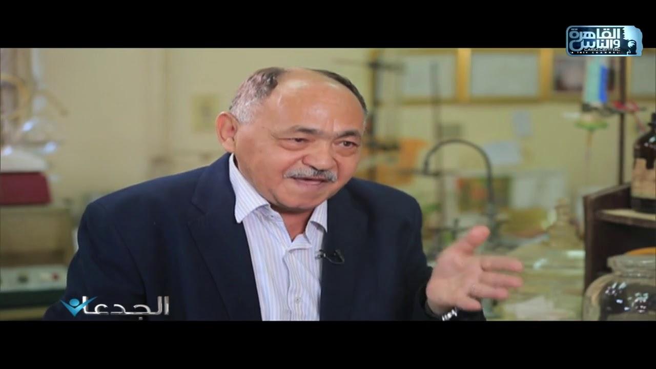 الجدعان | يلتقي الدكتور عبد المنعم نصر الذي ينتج الذهب من قش الأرز