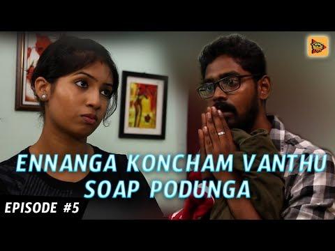 IPL Tamil Web Series Episode #5 | Ennanga...