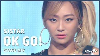 [Stage Mix] SISTAR (씨스타) - OK GO! [교차편집 Live Compilation 108…