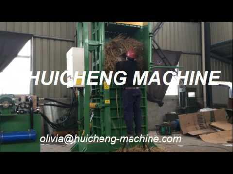 HUICHENG MACHINE Hydraulic vertical coconut fiber baler coir fiber baling machine