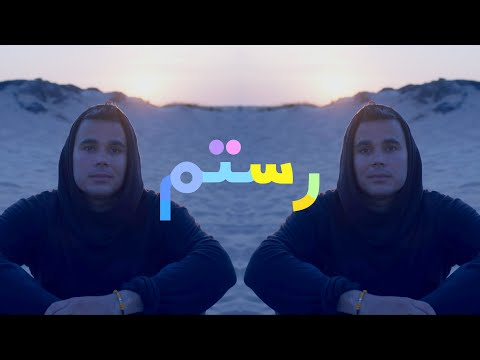 "Rostam - ""Unfold You"" [Official Music Video]"