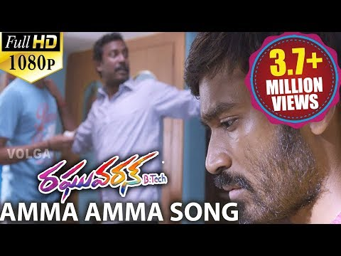 Raghuvaran B.tech Songs - Amma Amma - Dhanush, Amala Paul