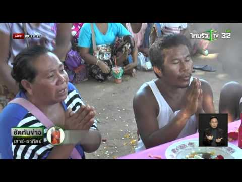 ดีเอสไอหนุนสอบที่ดินหาดราไวย์  | 30-01-59 | ชัดทันข่าว | ThairathTV