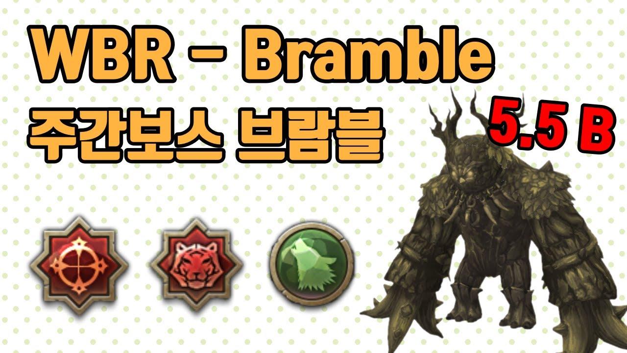 [TOS] Musket Tiger Hunter - WBR(Bramble)5.5B   [트오세] 머산헌 - 주간보스레이드(브람블) 55억