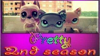 ♥ Littlest Pet Shop: Красотка (2 сезон 1 серия) ♥