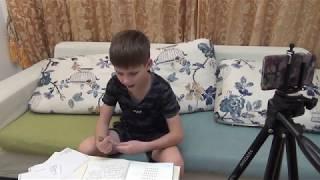 Урок китайского языка с репетитором. Обучение на дому через интернет