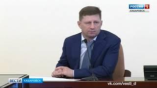 Вести-Хабаровск. Аварийное жилье необходимо признавать