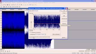 Как Изменить Тональность Песни в Sony Sound Forge 7