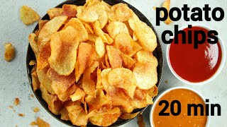 homemade crispy potato chips in 20 minutes | chilli flavored aloo chips recipe | क्रिस्पी आलू चिप्स