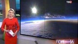 Солнечное затмение в 2015 году