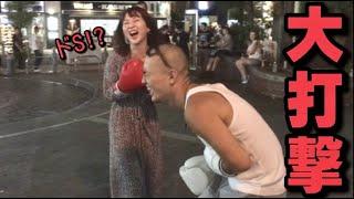 街中のおしゃれ女子と殴られ屋をしたらまさかの一撃が...苦しむ姿に大喜び!?