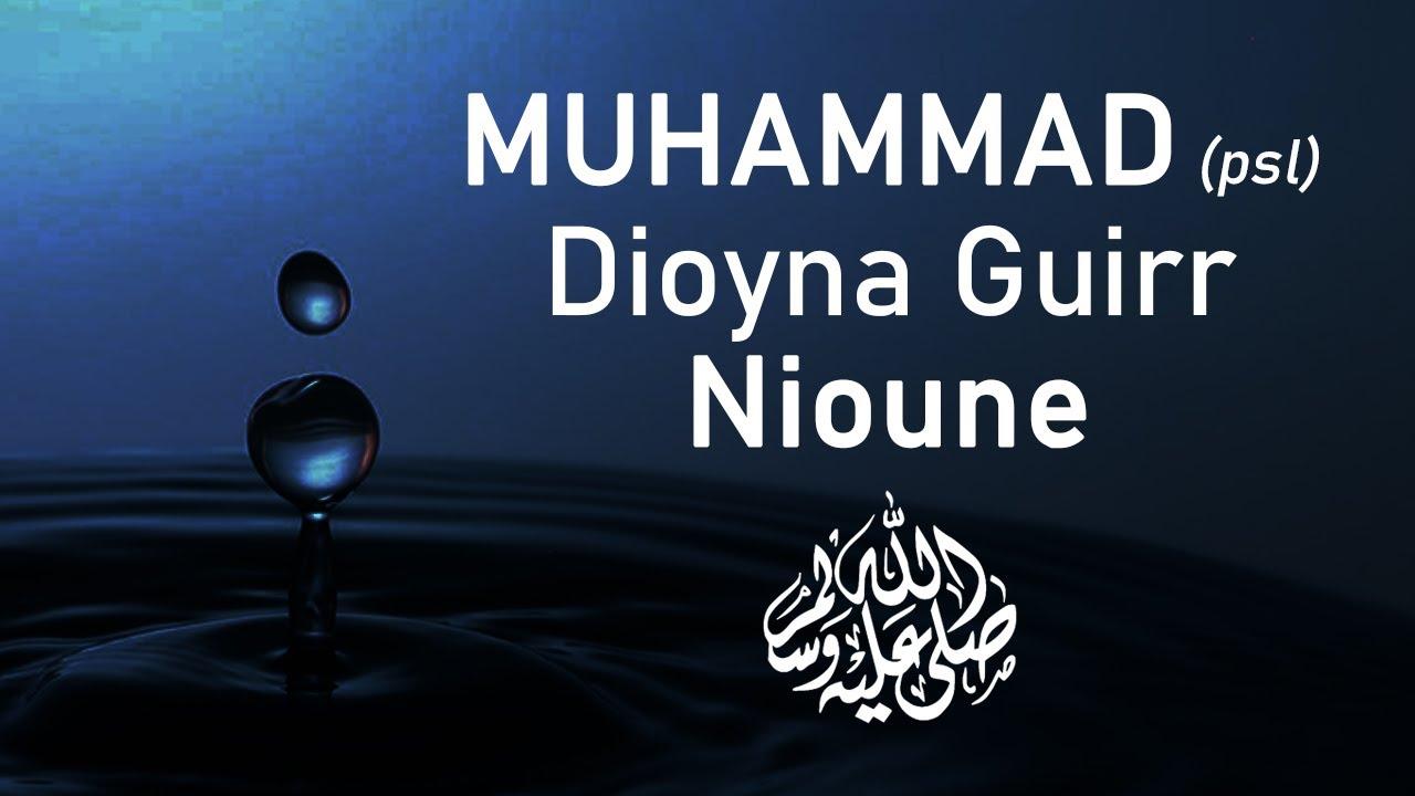 Muḥammad (psl) Dioyna Guirr Nioune | Jeff ☑️