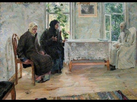 Бакшеев Василий Николаевич (1862-1958)