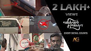 Hidden Details in Vikram Vedha | Freeze Frame | Avant Grande