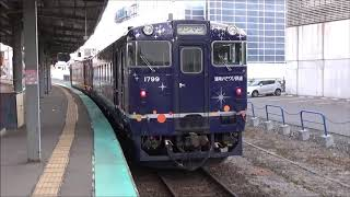 【まるで銀河鉄道!?】道南いさりび鉄道 キハ40 普通上磯行き 函館駅