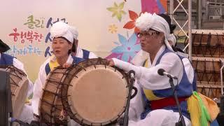 서구 가좌1동 열린음악회 제7회 풍악풍물공연19-10-…