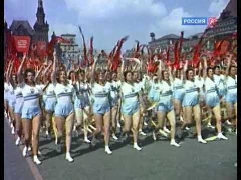 Soviet Union Parade of Athletes 12 August 1945