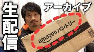 サブチャンネル・モンハンワールド実況 https://www.youtube.com/channe...