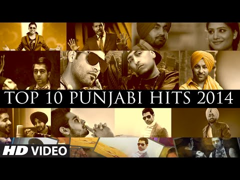 T-Series: Punjabi Top 10 Songs Of 2014
