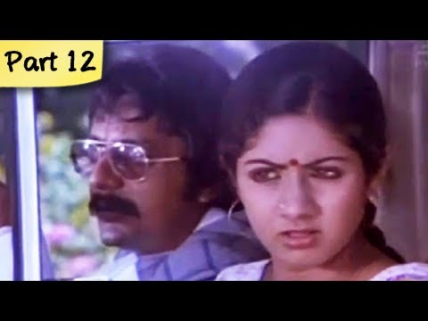 review varumaiyin niram sivappu She starred in several quality films like sigappu rojakkal, priya, johnny,  varumayin niram sivappu and meendum kokila, but it was in.