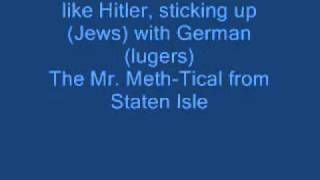 2Pac - Got My Mind Made Up (lyrics)