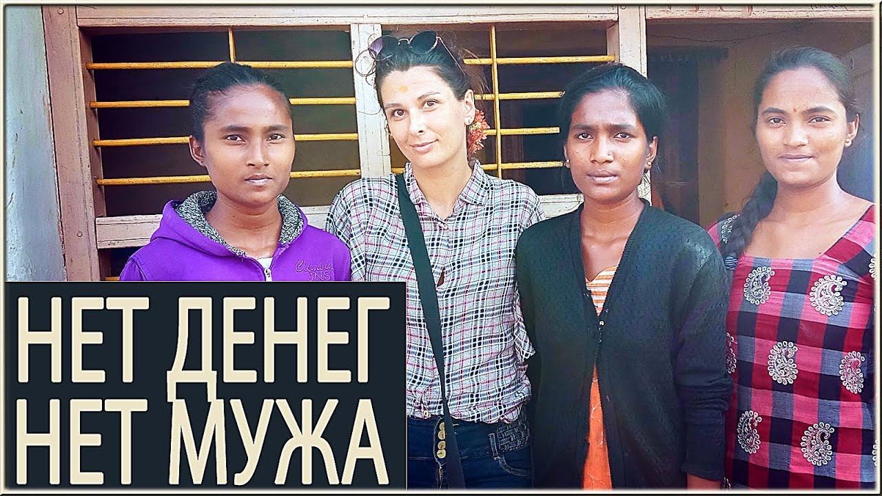 САМОЕ БОЛЬШОЕ НЕСЧАСТЬЕ В ИНДИИ - быть отцом трех дочерей