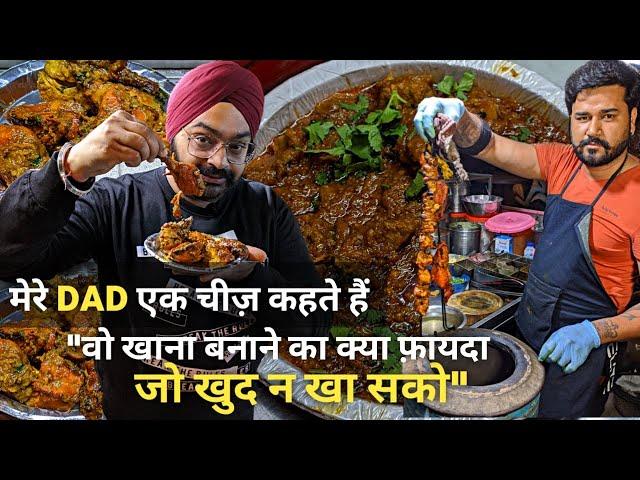 Rajouri Garden ka Tawa Mutton aur Achari Chicken Tikka