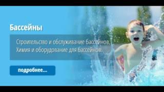 Сервисная экологическая компания «Нептун-Сервис».(, 2017-05-15T09:27:55.000Z)